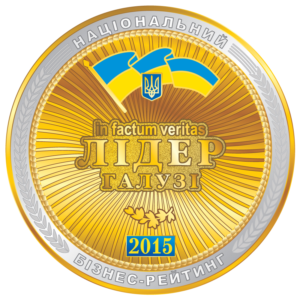 2015_UA_Kov___Award_Лідер_галузі___Preview
